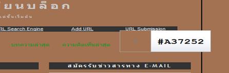 freeware code สี html