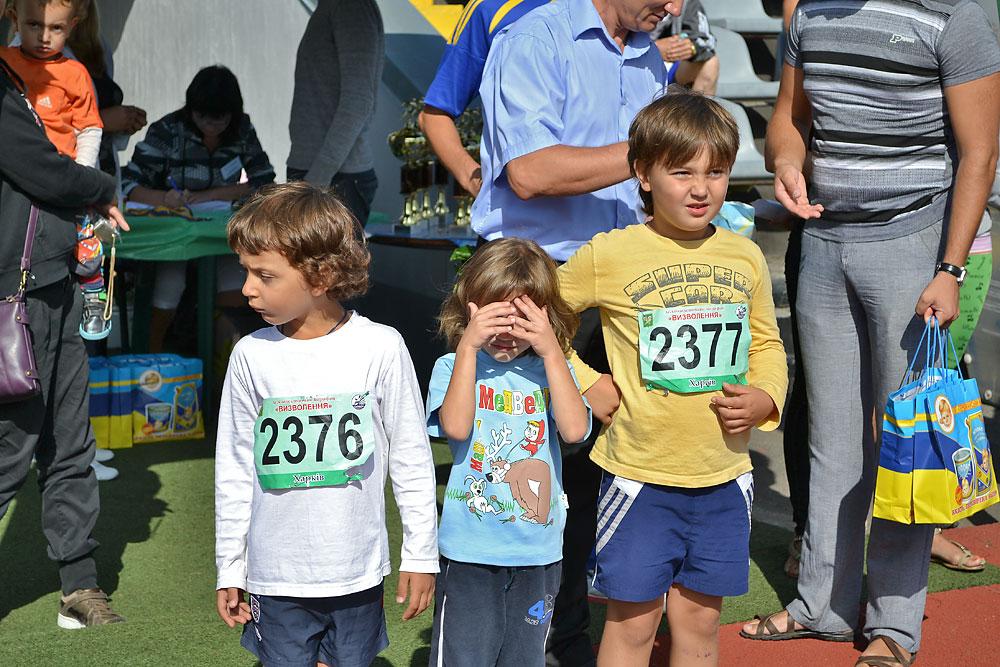 Харьковский марафон 2012 - 245