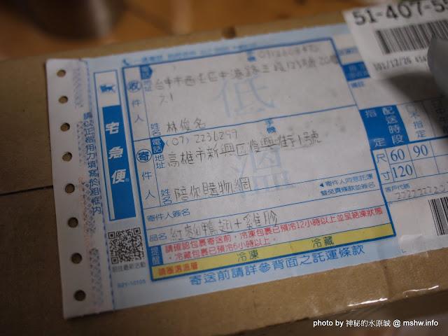 MWO08089.JPG