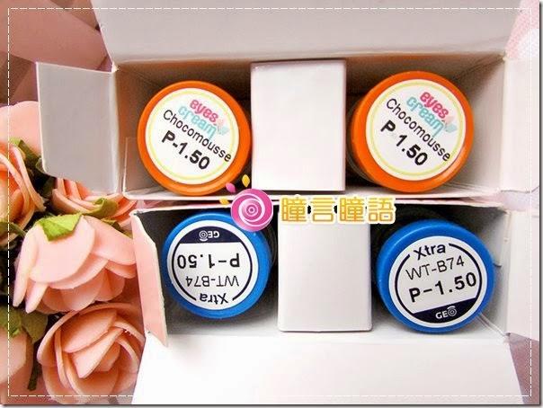 華子分享---GEO-Eyes-Cream-霜淇淋巧克力2