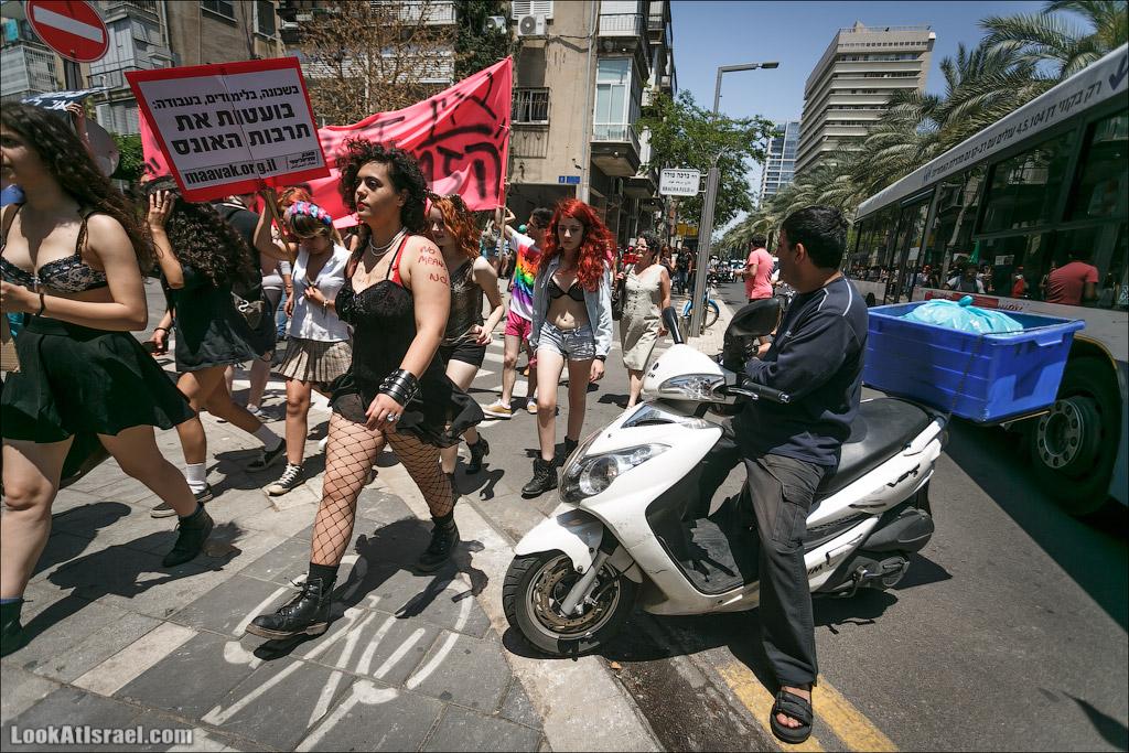 Марш шлюх израиль