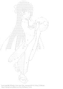 [AA]Suisho Shizuku (Software)