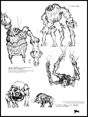 Unused Colossi sketches - page 4 of 6