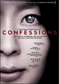 Confessions - poster