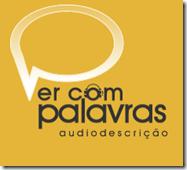 Logotipo do site Ver com Palavras