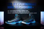 nike lunar hyperdunk 2012 black blue 5 08 Nike Lunar Hyperdunk+ Sport Pack Packaging Contents