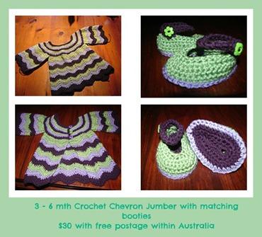 purple green jumper