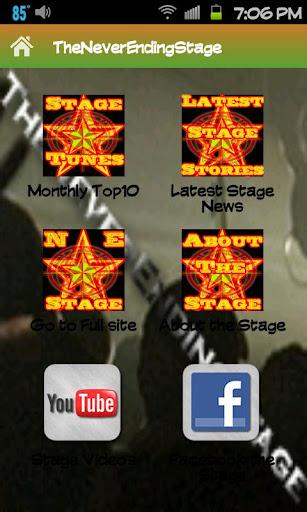 免費下載音樂APP|TheNeverEndingStage app開箱文|APP開箱王