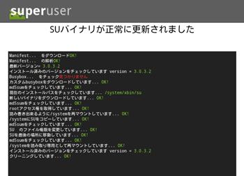 device-2012-06-17-190743