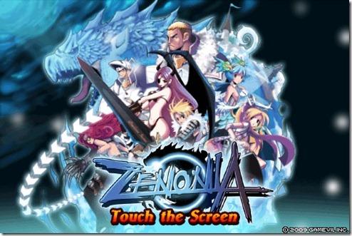 Zenonia_start_screen