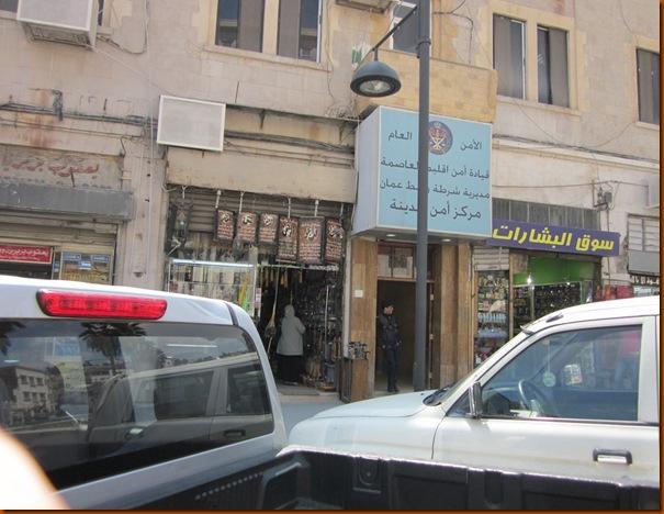 Amman 020