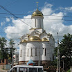 hram svyatoy troicy.jpg