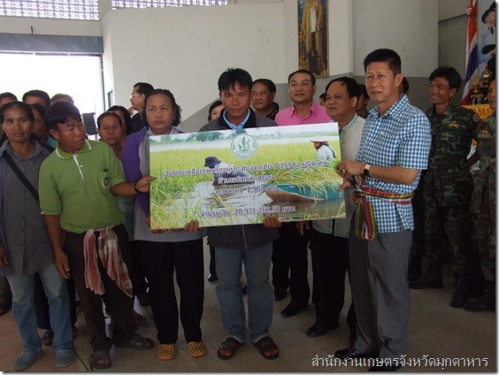 นายธงชัย ลืออดุลย์ รองผู้ว่าราชการจังหวัดมุกดาหาร มอบเงินช่วยเหลือเกษตรกรผู้ประสบอุทกภัย ปี 2554 กรณีพิเศษ