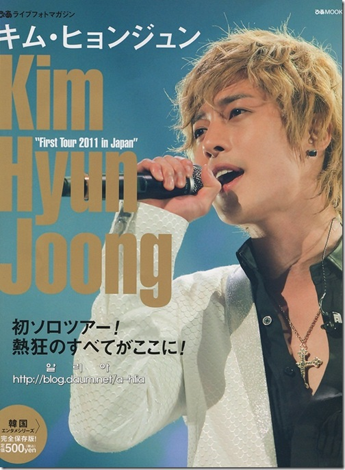 [Magazine]First_Tour_2011_in_Japan_(1)_2