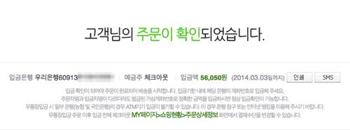 Naver20140224232700