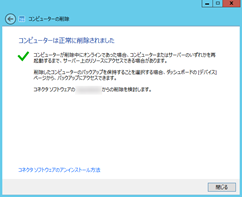 2014-05-10_120517