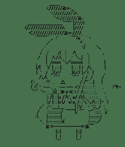 島風 浮き輪 (艦隊これくしょん)