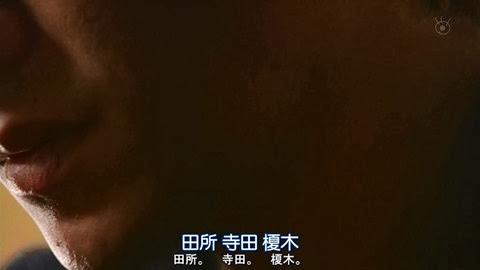 人人-惡黨.mkv_20131006_215026.704