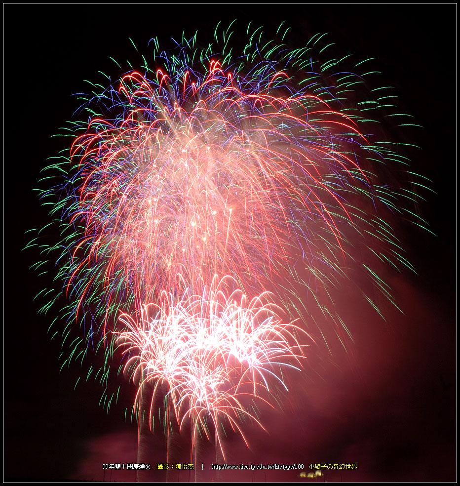 9910fireworks15.jpg