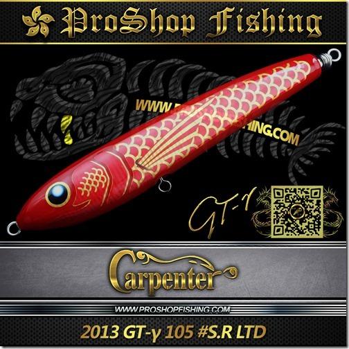 carpenter 2013 GT-γ 105 #S.R LTD.3