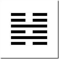 I Ching 40 Hsieh A Liberacao
