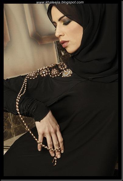 khaleejia.blogspot.com_amal_said_start002