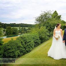 Latimer-Place-Wedding-Photography-LJPhoto-GNLJ-(118).jpg