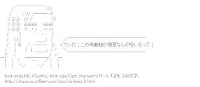[AA]海原雄山 (美味しんぼ)