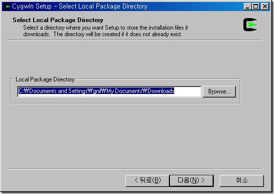 그림 5. cygwin 설치 - local package directory 선택