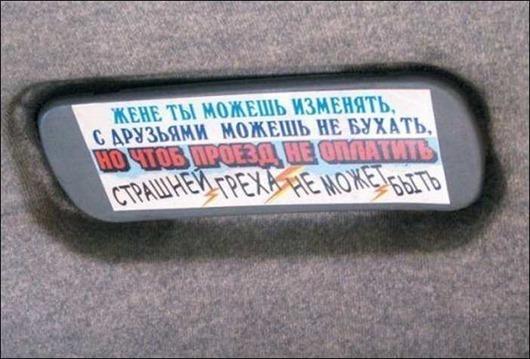 23-47marshrutka-01