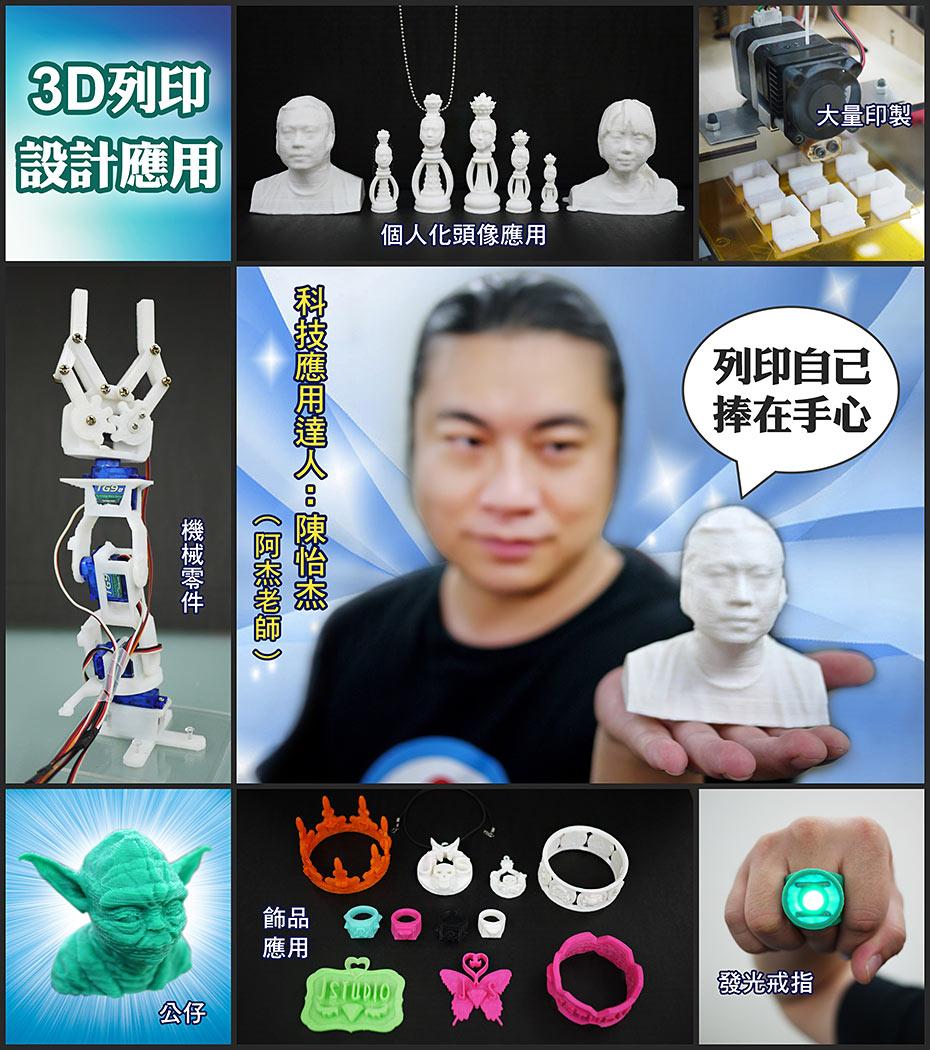 2013cec07_01.jpg