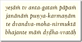 Bhagavad-gita, 7.28