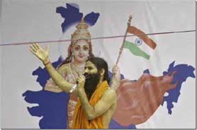 Ramdav ji