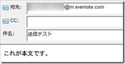 2013-01-03_13h48_35