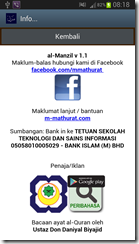 manzil-screen-3