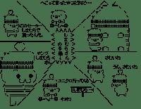 TwitAA 2014-05-31 23:34:10