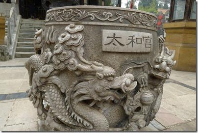 Jin Dian Temple 金殿