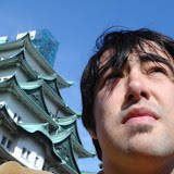Nagoya Castle 2005