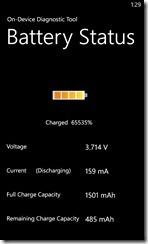 Battery_Diagnostics_App
