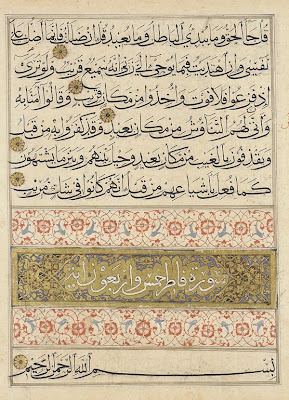 Folio from a Koran | Origin:  Egypt | Period: 14th century  Mamluk period | Details:  Not Available | Type: Ink, opaque watercolor, and gold on paper | Size: H: 41.1  W: 31.6  cm | Museum Code: F1930.57 | Photograph and description taken from Freer and the Sackler (Smithsonian) Museums.