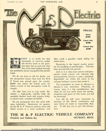 electrictruck