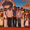 ilayathalapathi vijay went for hosur marriage photos