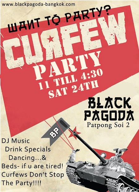 curfew party 1.jpg