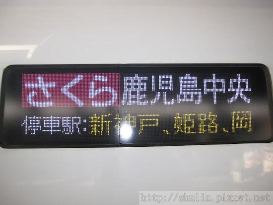 S_IMG_3676.JPG