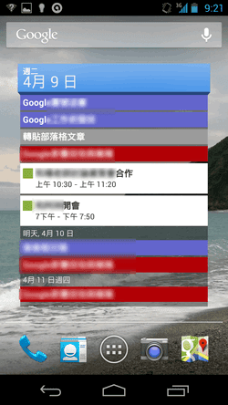 google home-02