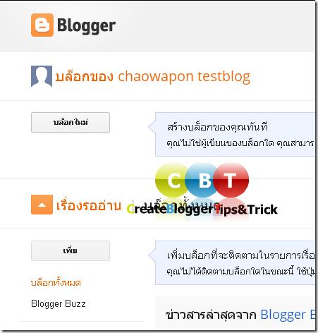 register blogger 2