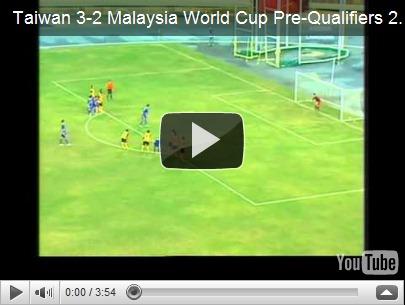 bola sepak malaysia,team bola,team bola malaysia,malaysia menang,malaysia vs taiwan,taiwan,pasukan bola malaysia