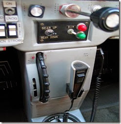 640px-Cessna-172-trim-control