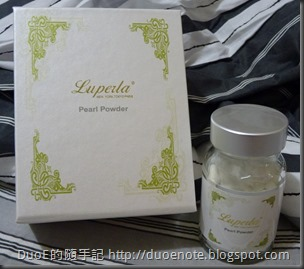 大東山Luperla頂級珍珠粉膠囊