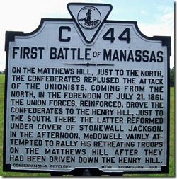 First Battle of Manassas, Marker No. C-44